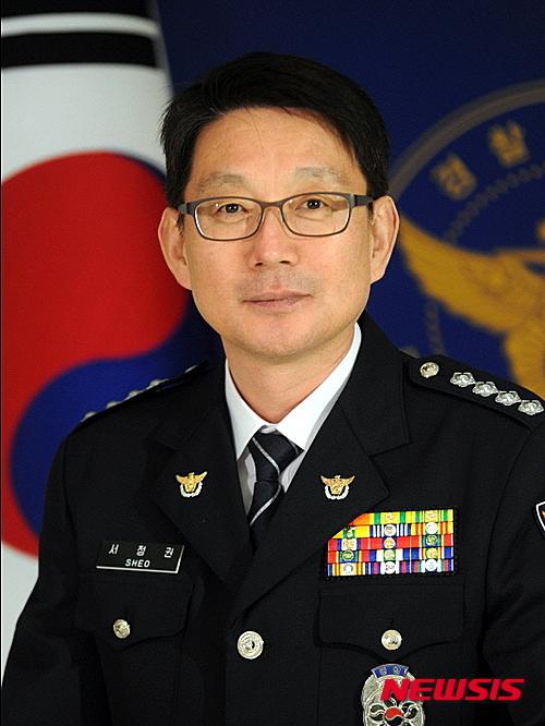 부여경찰서장에 서정권 총경 취임