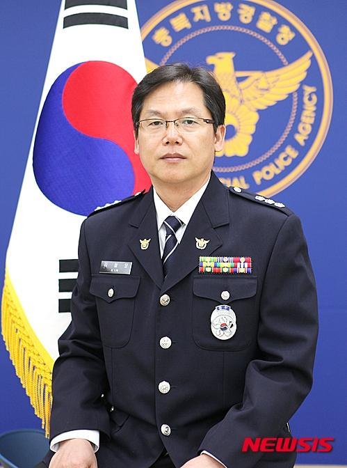충북경찰청 김철문 총경 승진 내정