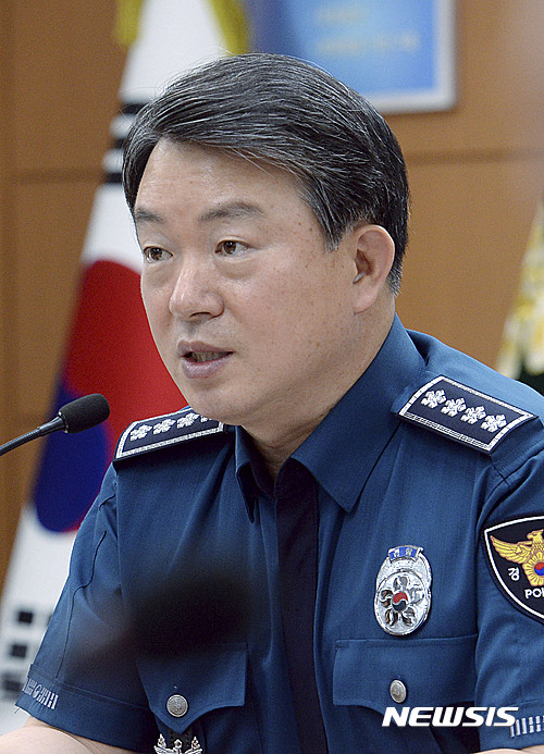 강신명 청장, 전국 경찰지휘부 회의 발언