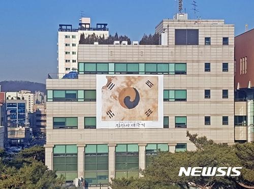 광복절 앞두고 서울 자치구 곳곳서 '태극기 게양' 바람
