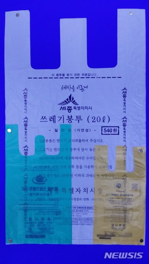 내달부터 1, 2ℓ짜리 소형 쓰레기 봉투 판매 [기사]