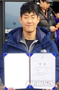 호남대 송은균, 펜싱 청소년 국가대표 선발