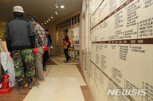 偉大な韓国を褒めるスレ [無断転載禁止]©2ch.netYouTube動画>3本 ->画像>29枚