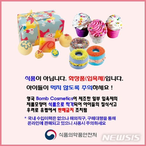 NISI20180515_0000146061_web_201805151036