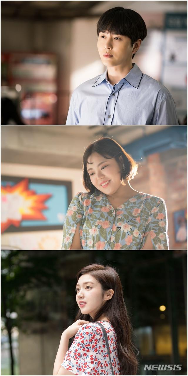 용준형·김민영·채서진, 채널A 첫 주말극 '커피야 부탁해'