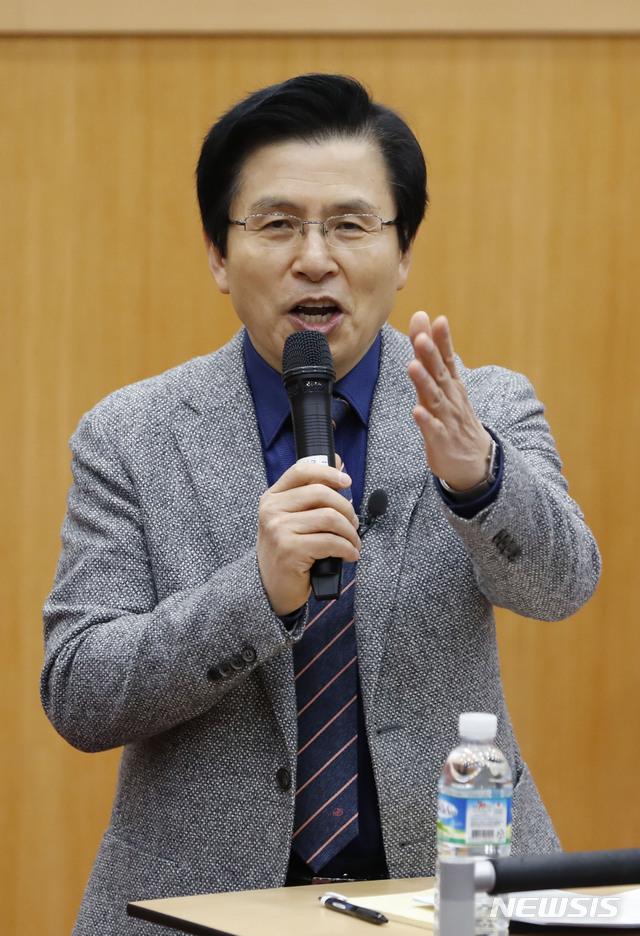 황교안 전 총리, 서울대서 강연