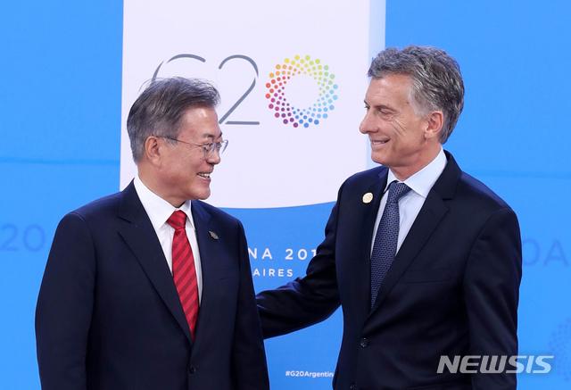 G20 정상회의장 도착한 문재인 대통령