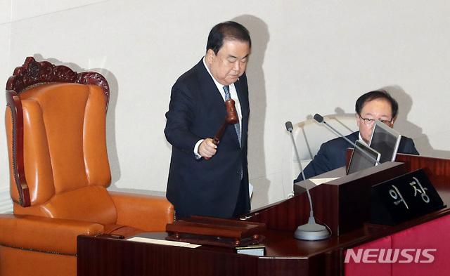 """새보수당 """"공수처법 통과, 의회민주주의 실종…구태정치"""""""