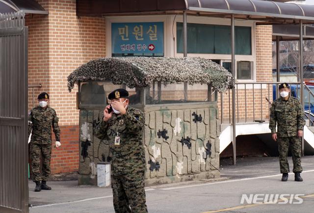 '코로나19' 증평 모 부대 장교 확진…출입통제, 방역 강화