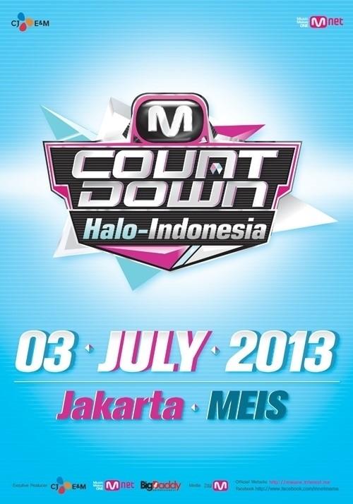 '엠카' 7월 3일 인도네시아 자카르타 투어 확정