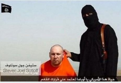 IS 참수 가담 두번째 프랑스인은 이슬람 개종 22세 청년