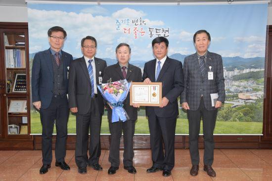 동두천시, 4월 '1일 명예시장'에 동은서도회 강건남 회장 위촉