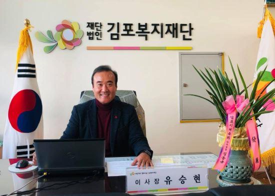 술병으로 아내 폭행해 숨지게 한 혐의로 유승현 전 김포시의회 의장 체포