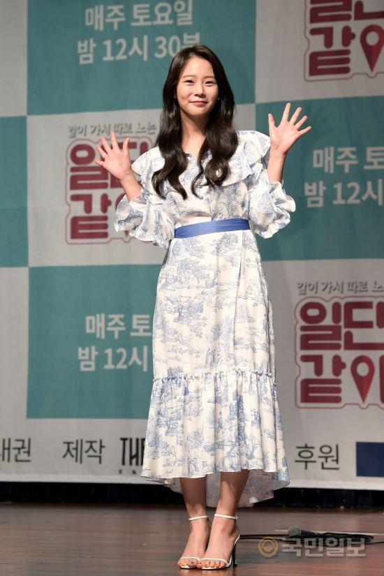 2세대 아이돌 '카라'출신의 한승연 '일단 같이 가!'