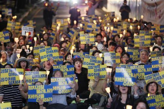 검찰개혁에 시민들이 나섰다… 촛불집회·서명운동 시작