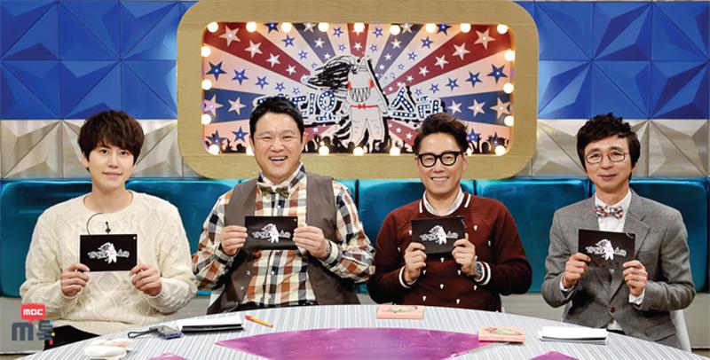 '라디오스타' PD까지…줄줄이 MBC 떠나는 예능PD들