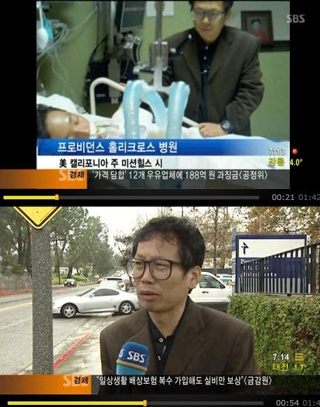 배우 이상희 '뇌사판정'아들 美서 장기기증