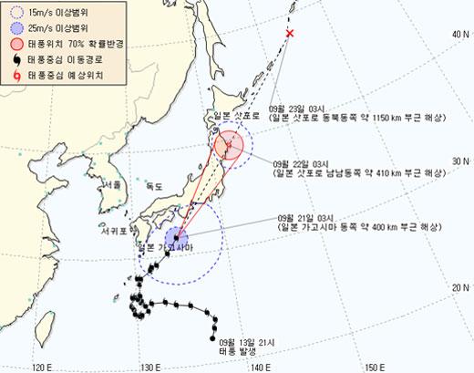 일본 태풍 현지 대피령…한반도엔 '강한 동풍'