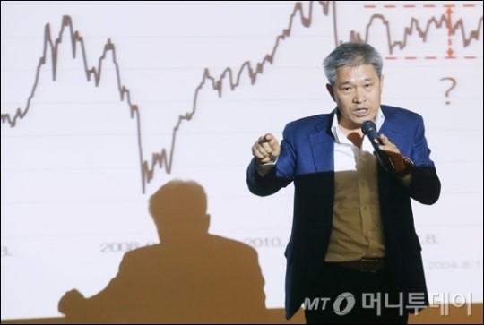 [사진]강방천 회장, 머니투데이 투자콘서트 기조연설