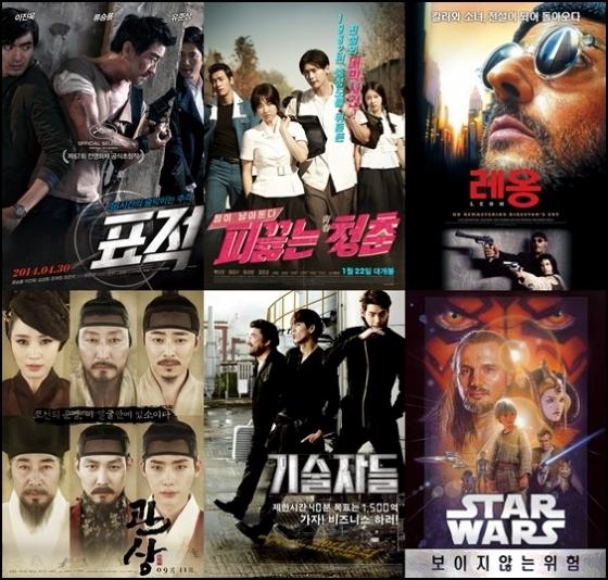 2015년 지상파 추석특선영화는? '관상' '표적' 등 풍성