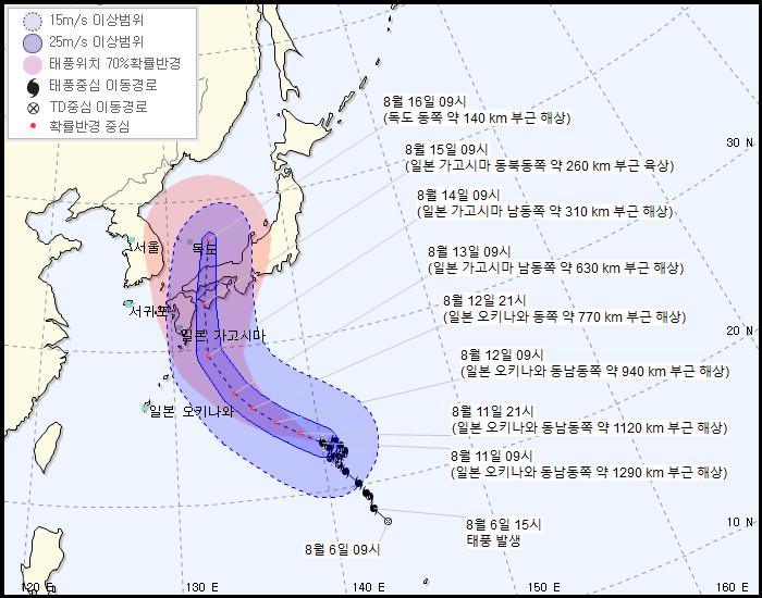 10호 태풍 크로사, 일본 지나 독도로…한국 영향은?