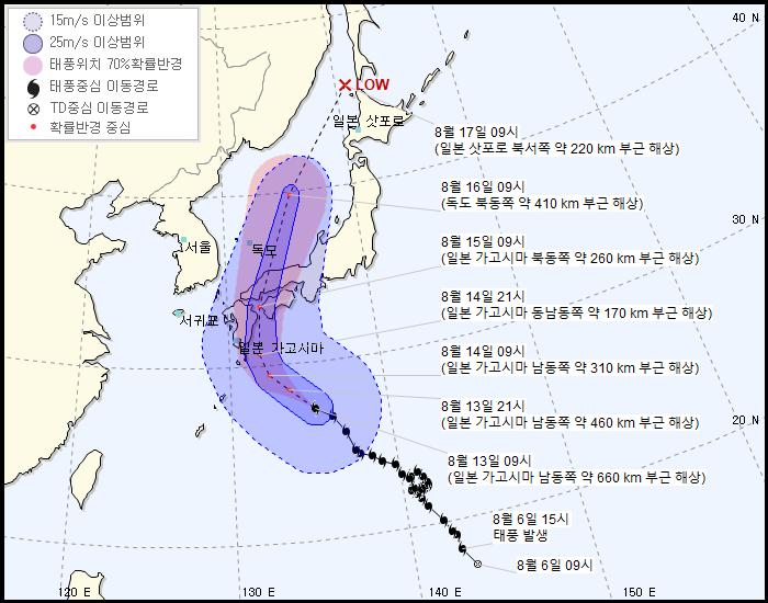 태풍 '크로사', 강해져 일본으로…한반도 영향은?