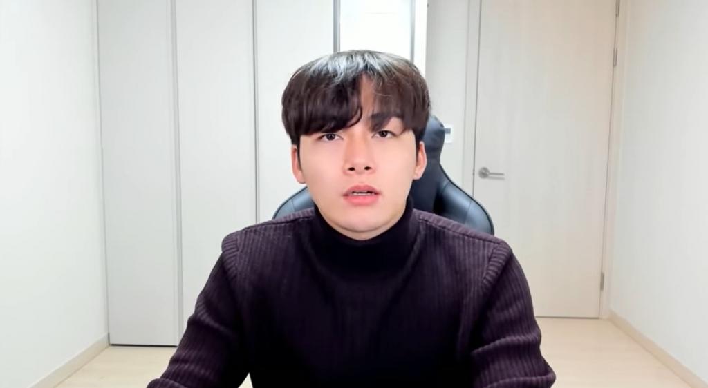유튜버 송대익