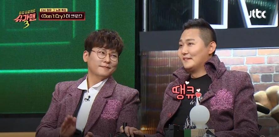 더 크로스 김혁건, 사지마비로 휠체어 타고 부른 노래는?