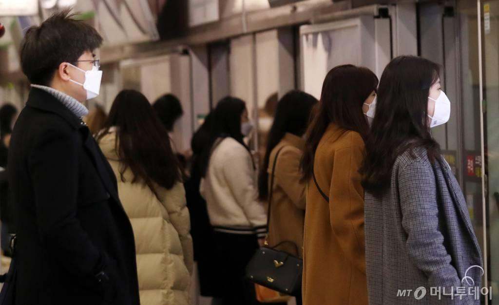 김포 '확진자 부부', 31번 환자와 같은 결혼식 갔다