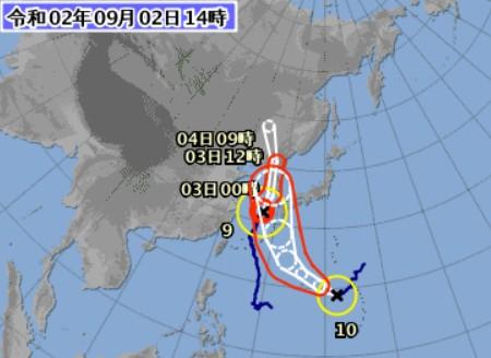 日 긴장시킨 10호 태풍 '하이선'…日 지나 한국도 오나