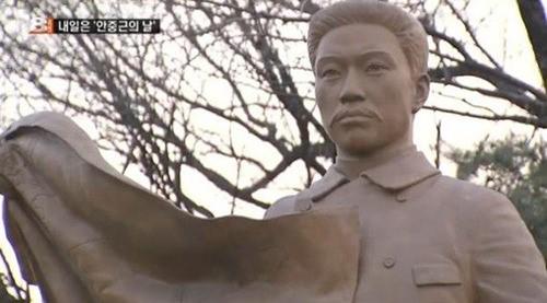 """안중근 의사 탄생 135주년, 안중근 의사 기념비 철거…""""유적관리소홀"""""""