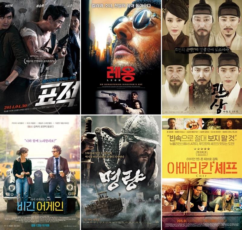 추석특선영화, 어떤 영화를 볼까?…특선영화 총정리