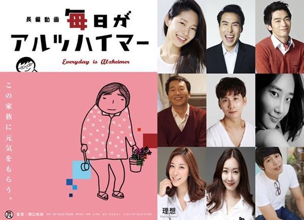 박지수·민무제 등, 매니지먼트 이상 소속배우 재능기부 '훈훈'