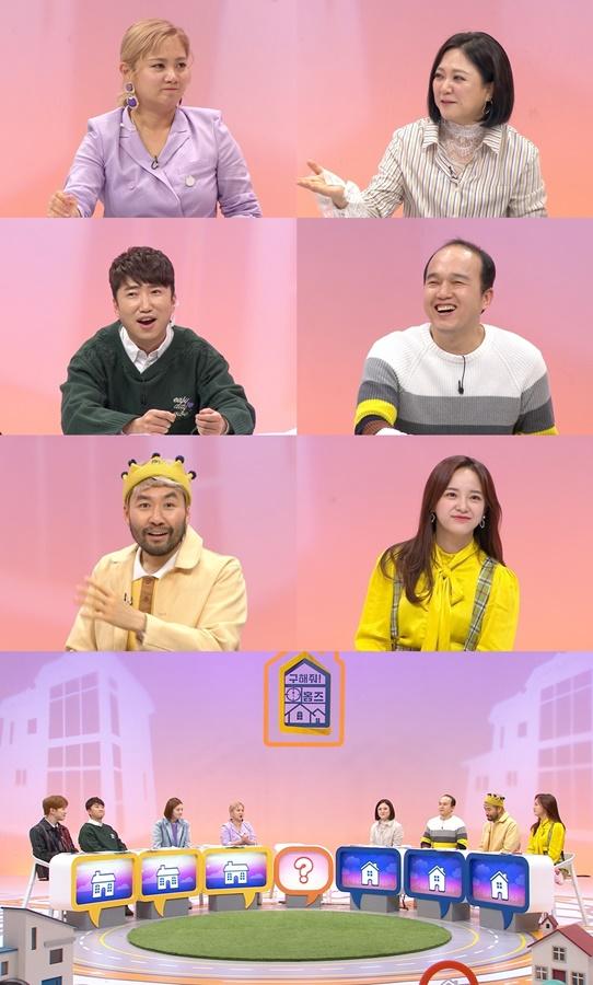 """""""리얼 발품 중개 배틀""""...첫방 D-DAY '구해줘 홈즈', 관전 포인트3"""