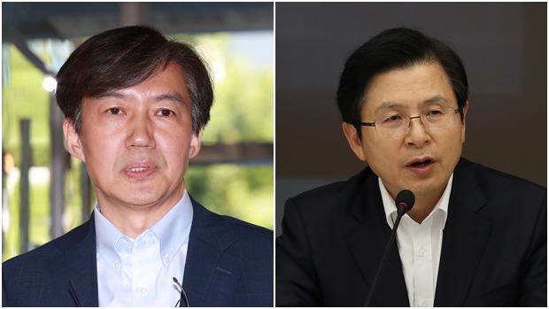 [레이더P] 조국 청문회 뇌관으로 떠오른 사노맹 사건