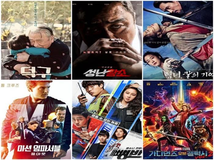 KBS 2020 설 특선영화, `미션 임파서블:폴 아웃`→`덕구`
