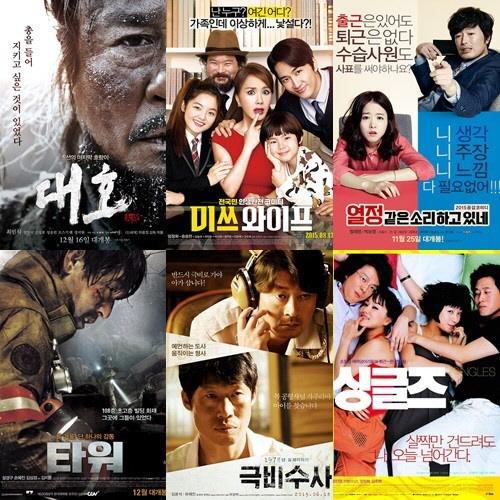 '추석 특선영화', 심심할 틈이 없네 'SBS-KBS-EBS'