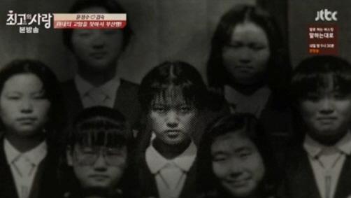 """'님과함께2' 김숙, 졸업사진 공개에 셀프디스···""""어둠의 자식이었다"""""""