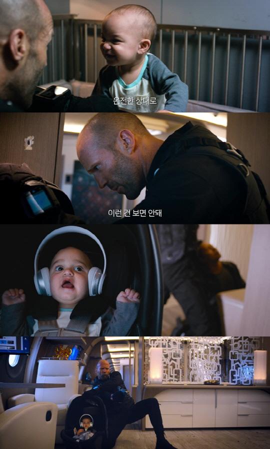 '분노의 질주: 더 익스트림' 제이슨 스타뎀X아기, '입덕미' 뿜뿜 영상