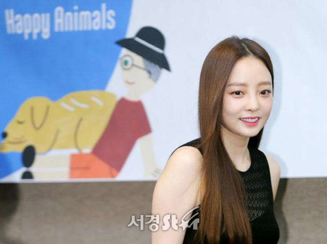 구하라, '순천만세계동물영화제 홍보대사로 위촉'