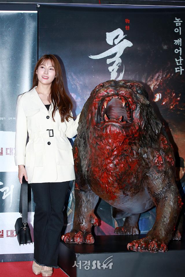박규리, '물괴도 이 미모에 반해버렸네' (물괴 VIP시사회)