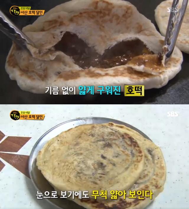 '생활의 달인' 서산 호떡 달인, 담백+쫄깃 비법은?···'시장원조호떡'