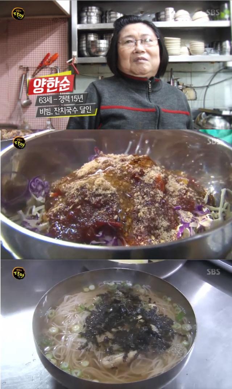'생활의 달인' 춘천 비빔국수 달인, 특제양념장 비법은?···'국시집'
