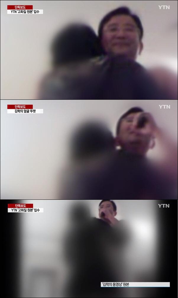 김학의 동영상 고화질 원본 나왔다···YTN