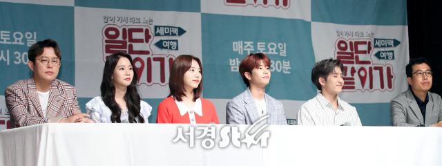 토니안-한승연-김소혜-아스트로 MJ-진진-안성곤 감독, 주역들 (일단 같이가 제작발표회)