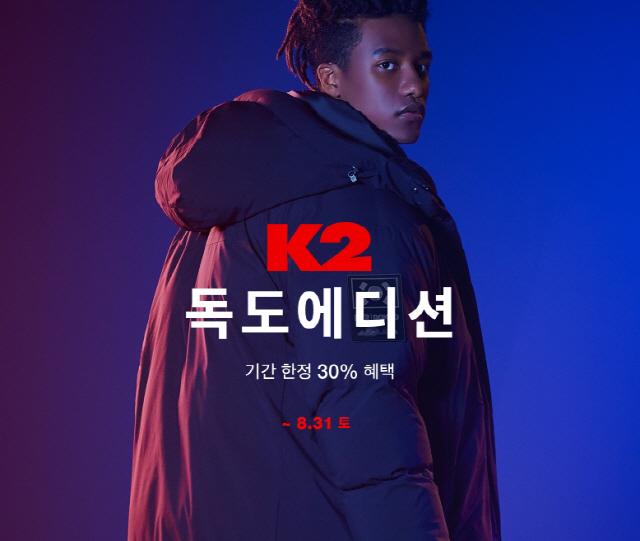 k2 독도에디션 '독도' 2행시 짓고 패딩받자···참여방법은?