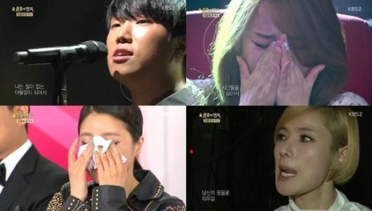 '불후의 명곡' 김진호, 사연 깃든 자작곡 '가족사진' 열창