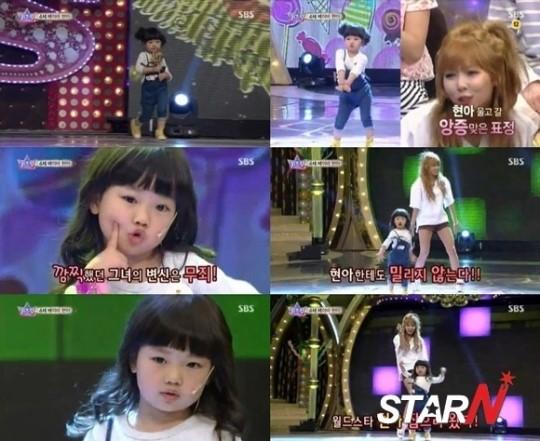 'K팝스타4' 댄스신동 나하은,과거 현아와 함께한 무대도 화제