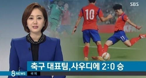 한국 사우디 2-0 승리, 상대팀 자책골과 이정엽 데뷔골 '순조로운 출발'