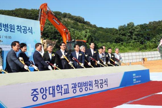 중앙대 광명병원 착공…광명시민 숙원 해소